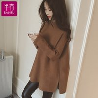 Wholesale Head of women s sweater knit leisure Korean medium and length sweater autumn and winter new