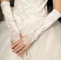 Wholesale Lace Bridal Gloves Long Fingerless Above Elbow Length New Arrival Bride Glove Wedding Accessories Fast Shipping