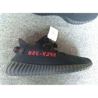 Wholesale 2017 Originals Boost V2 CP9652 BZ0256 Running shoes FTWR WHITE CORE BLACK RED Sports Shoes black white shoe