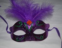 Wholesale Muffled Christmas Halloween Feather Masked Feather Mask Birthday Party
