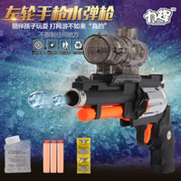 Wholesale 2016 new soft bullet water gun toy EVA bullet water bomb dual purpose pistol bursts of crystal toy
