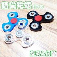 Wholesale 5 Designs New Arrival HandSpinner Fingertips Spiral Fingers Gyro Torqbar Toys Novelty HandSpinner Toys CCA5460