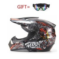 Wholesale Children Motorcycle Helmets High Quality Boy Girl Protective Cycling Motocross Downhill MTV DH Safety helmet for kids DOT
