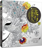 anti stress book - coloring books for adults Flower and watchman anti stress heart yoga Coloring Book
