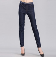 best denim jeans for women - Casual Women High Waist Elastic Pencil Denim Jeans Your Best Choice Perfect Gift For Your Friends