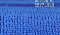 Wholesale 30 cm cars towel superfine fibers towel little blue square bibulous washing clean towel