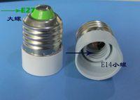 Wholesale E27 Screw E14 Big Screw Small Screw Conversion Lamp Holder Lamp Holder E27 E14