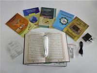achat en gros de quran petite-Le stylo de qualité Quran de stylo de la qualité de gros-100% de bonne récompense