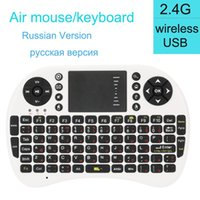 bats control - 2 G RF lithium battery wireless keyboard touchpad mini player remote control mouse flying air mouse Russian English with lithium bat