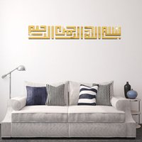 arab media - QT Lslamic Arab Muslim Acrylic Mirror Wall Stickers Living Room Home Acrylic Mirrored Decor waterproof Removable Sticker