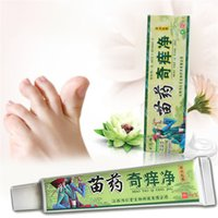 Wholesale 15g Hmong Inhibition Foot Ringworm Fungal Infections Tinea Psoriasis Cream Foot Skin Care
