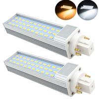 ballast cfl - GX24Q Pin Rotatable LED PLC Lamp W W CFL Replacement LED GX24 Harizontal Recessed Down Light G24Q Lamp Remove Ballast