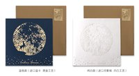 Wholesale White night moon deer high grade card business creative birthday wishes Christmas CARDS with the envelope in the New Year