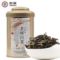 bai mu dan - 75g white tea new tea Bai mu dan white peony tea anti old high quality organic