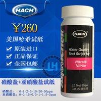 Grossiste-Nitrite nitrate papier de test de détection d'origine import papier de test hash papier de test de concentration de fluide de concentration