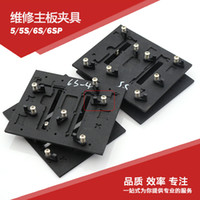 Wholesale 1pcs High Temperature Resistant Motherboard PCB Fixture Holder For iPhone s s s plus IC Maintenance Repair Mold Tool Platform