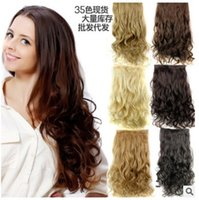 Wholesale European and American fashion queen long romantic big waves have a set of factory direct and retail