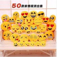 Wholesale QQ emoji plush dolls toys plush pillow pendant Key Chains Emoji Yellow QQ Expression Stuff Plush kids toy for Mobile bag pendant