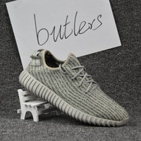 Cheap 2017 Adidas Original Best Quality Wholesale Kanye Milan West Yeezy Boost 350 Classic RED 750 Men's Fashion Sneaker Shoes With Box