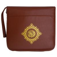 Wholesale Ramandan Promotion price for gb Leather bag muslim digital quran read pen Quran player mp3