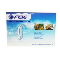 Wholesale Best Price S Analog BTE Small and Convenient Hearing Aid Aids Best Sound Voice Amplifier