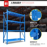 Wholesale Guangzhou shelf storage shelf heavy shelves