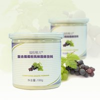 Wholesale Rinawale composite grape powder flavor solid beverage canned Tianjin Kang Ting official authentic grape powder canned g