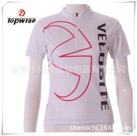 apparel manufacturers - Female apparel custom red green blue short sleeved suit cycling clothing design manufacturers selling