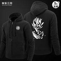 active z - Dragon Ball Son Goku hoodie DragonBall Z DBZ Cosplay Costume cotton Noctilucent jacket coat God coat