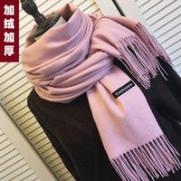 Wholesale New woman pure color imitation cashmere shawl fall winter long tassels amphibious han edition joker men get more students to keep warm scarf