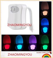 Wholesale YON Led Motion Sensor Toilet Night Light Colors Change Toilet Bowl Light Toilet Bowl Lid Bathroom human body auto sensing night light