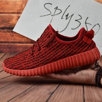 Cheap 2017 Hot Adidas Yeezy boost 350 Pirate Black Running Shoes Footwear Sneakers Men And Women Kanye West Yeezy 350 milan Sport Shoes With Box