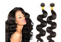 Wholesale Europe and the United States style g curvature hair shade body weave curly hair shade Human hair shade
