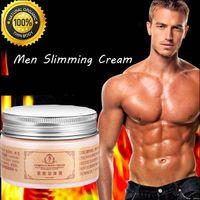 beer plants - plant based ingredients Men slimming cream slimming creams face lift thin waist abdomen less beer belly fat burning cream