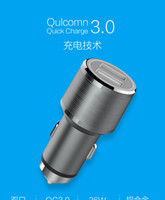 Wholesale Luxury QC3 Dual USB Car Charger Aluminium Quick Charger Qualcomm Quick Charge for iPhone iPad Pro Air mini Galaxy