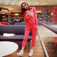 active dolls - Pink Doll Women Fashion Going Out Casual Sport Capri Pants Sweatpants