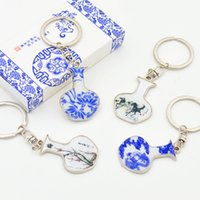 Wholesale Chinese Traditional Crafts Blue and White Porcelain Keychain Creative Chinese Style Classical Small Gifts To Send A Friend s Gifts