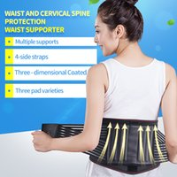 Wholesale waist and cervical spine protection waist supporter