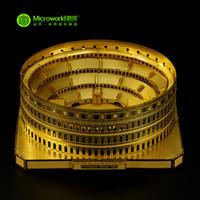 architectural metals - Microworld D Metal Puzzle Rome Colosseum Architectural Building Model J002 G DIY D Laser Cut Assemble Toys For Audit