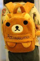 Wholesale Rilakkuma Kids School Bags Backpacks Plush Bag KIndergarten Children s School Cute Cartoon Bag Student Mochila SWISSANT