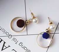 balls contracting - Fashion pearl velvet ball stud earrings Japan and South Korea contracted personality joker stud earrings