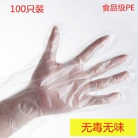 beauty pe - Kitchen food grade disposable gloves PE film plastic beauty film transparent thickening