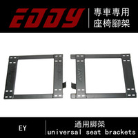 Wholesale A Pair L R Universal EDDY Racing Seats Auto Replace Parts Stainless Iron Strength Seat Brackets Seat Base Mounting