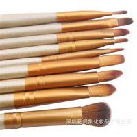 Cheap 2017 N3 Professional 12 PCS Cosmetic Facial Make up Brush Tools Makeup Brushes Set Kit With Retail Box