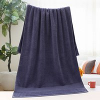 Wholesale Five star hotel high grade Egyptian cotton g cotton bath towel thick cotton absorbent adult towel towel