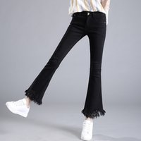 Cheap Womens Skinny Flare Jeans | Free Shipping Womens Skinny ...