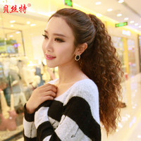 Wholesale Long in the cauda equina tie type false corn hot catch a clip on wig tail tied type