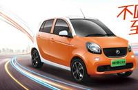 Wholesale 4 wheel hybrid car electric petrol car SUV vehicle
