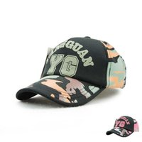 baseball cap parts - have goods mother Female autumn fashion baseball Parent child han edition camouflage hat sun hat out of the part the mother and daughter