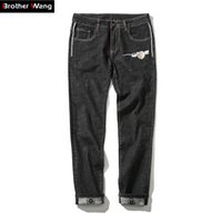 Full Length big brother clothing - Brothers wang high end men s jeans Chinese style embroidery stretch jeans big size men casual jeans brand men clothing